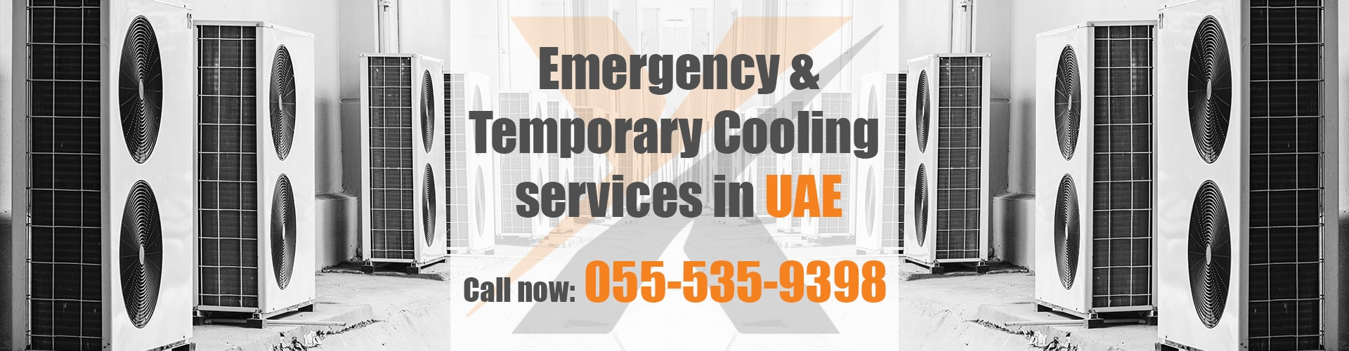 emergency cooling